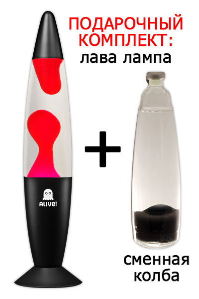 Лава лампа Слим (черная) Прозрачный/Красный+ Прозрачный/Черный